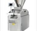 dough divider machin 1